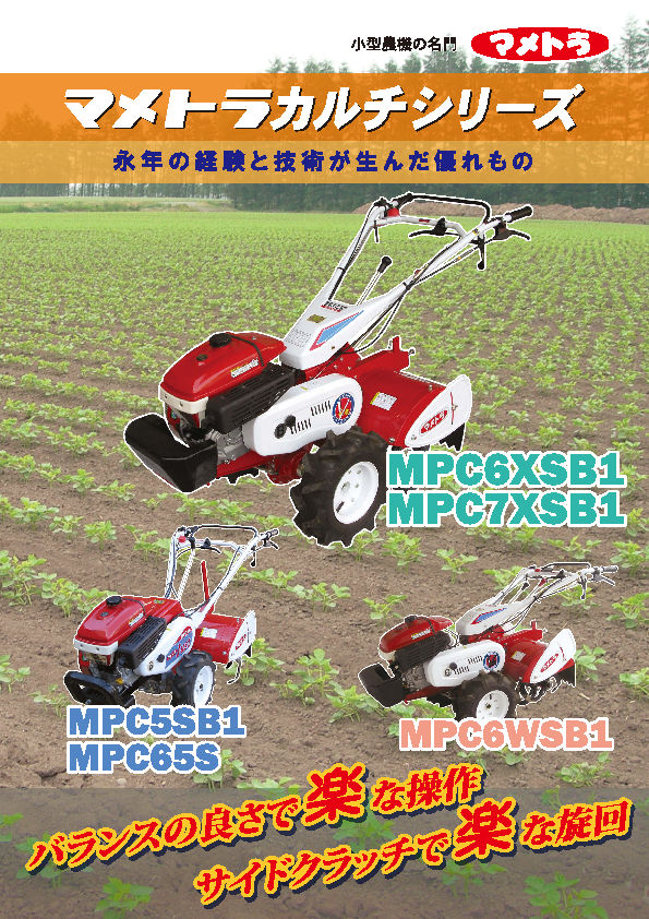 m000000020 MPC-5SB1